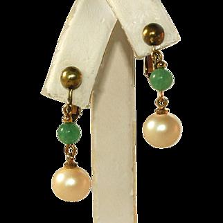 Peking Glass & Cultured Pearl Gold Tone Vintage Adjustable Clip Earrings