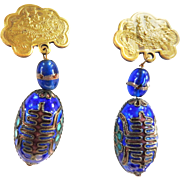 Breathtaking Asian Influence Cloisonne Drippy Vintage Earrings