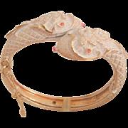 Rare Arthur pepper book piece double head snake white enamel white color bead red rhinestone Bracelet Near Mint