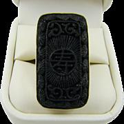 Sajen Rectangular Black Cinnabar and Sterling Ring Size 6 1/2