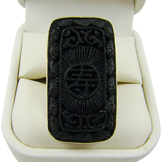 Sajen Rectangular Black Cinnabar and Sterling Ring Size 6 1/2