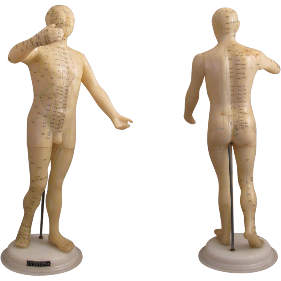 Vintage Chinese Rubber Acupuncture Male Anatomy Doll Figure 18\