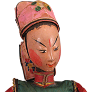 "18"" Early 1900s Chinese Opera Doll in Red Silk"