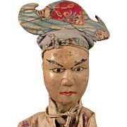 Early 1900s Asian Wood Puppet Man Doll