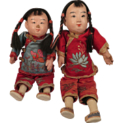 Vintage Chinese Composition Sisters Doll Pair