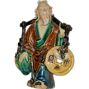 Chinese Mud Man Figurine