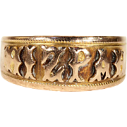 Antique Victorian Mizpah Ring in 9k Gold, Hallmarked 1886