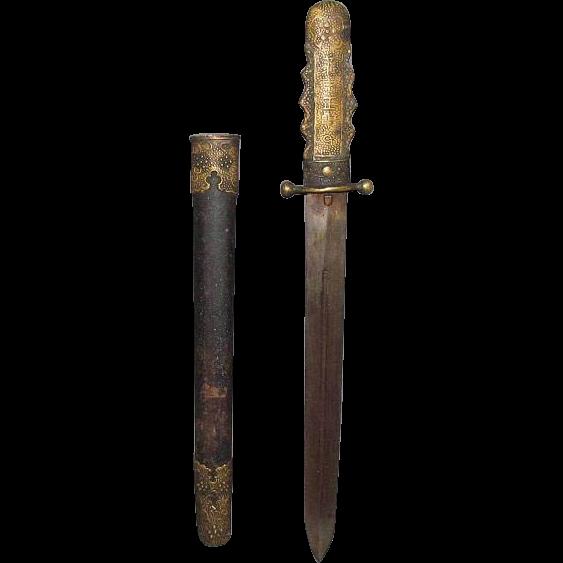 1926 Republic of China Military Academy Cadet Ceremonial Short Sword