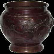 Edo (Tokugawa) Period Japanese Bronze Repousse Planter with Mirror Signed