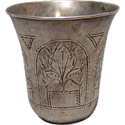 1894 Russian 84 Silver Vodka Cup A•A