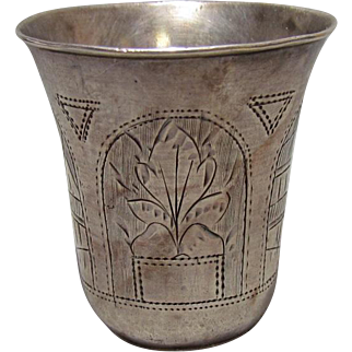 1894 Russian 84 Silver Vodka Cup A•A