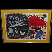 Original Joan Miro Tokyo Kyoto Exhibition 1966 Color Litho On Paper