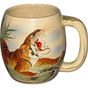 Meiji Period Shimazu Family Satsuma Tiger Mug