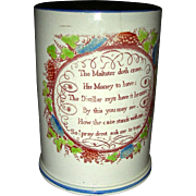 "English Pearlware Tankard w/ Pub Motto ""No Credit"" c. 1820"