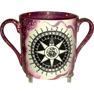 Large English Pink Lustre 2 Handled Loving Cup w/ Nautical Mariner's Compass, c. 1840