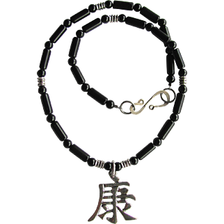Men's Necklace of Black Obsidian and Black Agate with Chinese Character Focal