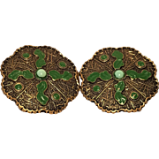 Vintage Embossed Brass With Green Cabochon Embellished Enamel Sash Belt Buckle Art Nouveau