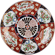 "16"" Antique Japanese Meiji Period Imari Porcelain Charger ~ Hand painted  Six Decorative Panels with Birds & Florals ~ RARE HARD SIZE."