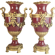 "LAYAWAY  19 ½"" French  Burgundy Enamel Metal Urns ""Elaborate & Exquisite Dore' Bronze"""