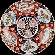 "16"" Antique Japanese IMARI Meiji Period Porcelain Charger ""SIX PANELS"""