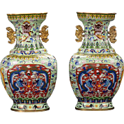 """VF Pair of 18"""" Chinese Cloisonne Vases """"Dragon and Rooster"""""""