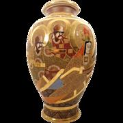 """14"""" Satsuma Vase"""
