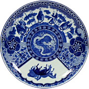 """20""""Antique Chinese Blue  &  White Porcelain Charger """"HORSES & DRAGON"""""""
