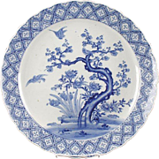 "Japanese Aritaware BLUE & WHITE Porcelain Charge  "" Blossoming Fruit Trees, Florals & Birds"""