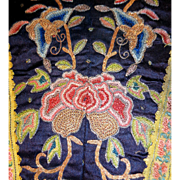 Exquisite Antique Chinese Forbidden Stitch Silk Embroidery