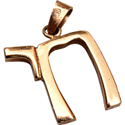 14kt Gold Hebrew Chai Charm or Pendant