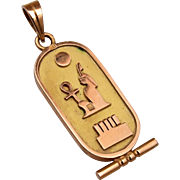 18kt Gold Egyptian Pendant or Charm