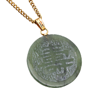 Oriental Jade Necklace