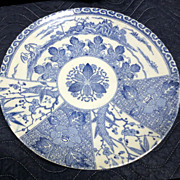 """Japanese Antique Blue/white Seto Transfer-ware Charger, 13"""""""